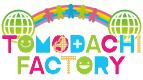 トモダチファクトリーロゴ